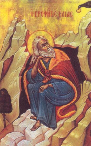 Elias Prophet